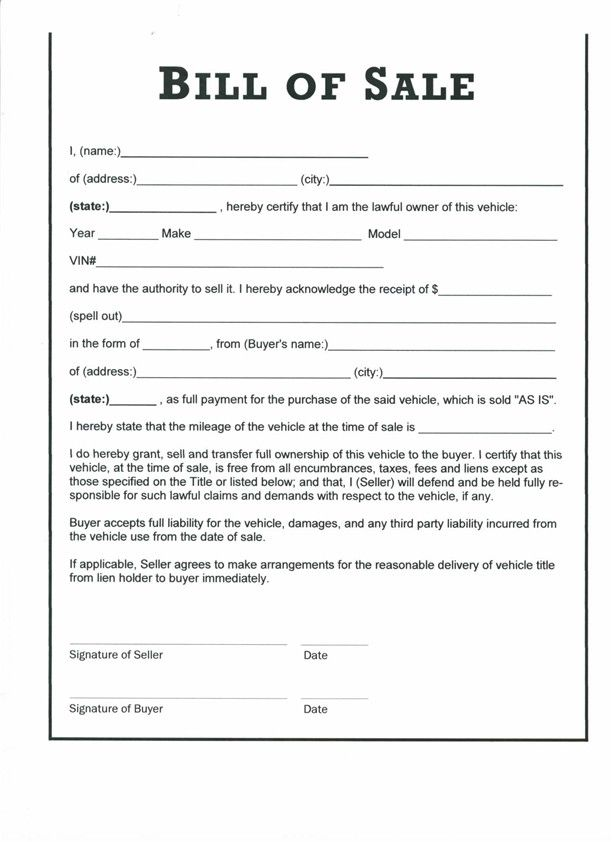 Free Printable Liability Waiver Example Form (Generic)