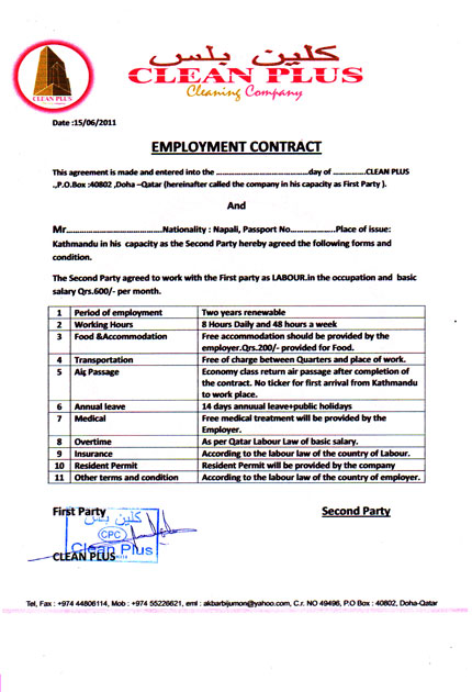 Free Printable Employment Contract Sample Form GENERIC - Company contract sample