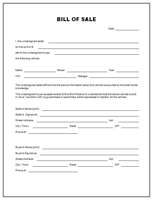 free printable as is vehicle bill of sale form