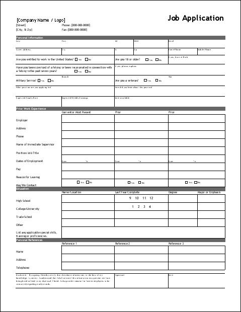Free Printable Job Application Form Template Form GENERIC – Generic Job Application